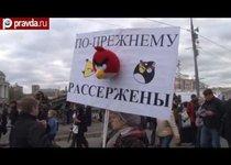 """""""Болотная""""-2013: всё идёт по плану?"""