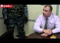 """""""Спортивный"""" взяточник не ушёл от полиции"""