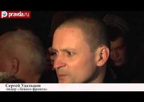 Удальцов позвал на митинг: СК вместо КС