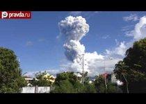 Вулкан на Филиппинах погубил 5 жизней
