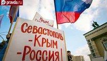 """""""На интеграцию Крыма могут уйти годы"""""""