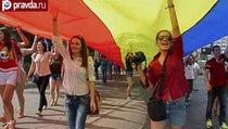 Молдавия назвала Россию угрозой