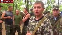 Нищая Нацгвардия Украины идёт на Киев
