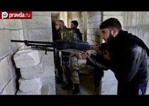 Христианство в Сирии спасено