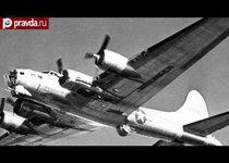B-17: летающая крепость США