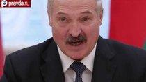 Лукашенко поделился секретом успеха