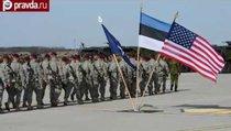 Эстония принимает военные  дары от США