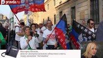 """""""Власти Украины не могут существовать без войны"""""""