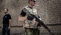 Как защищается Донецк