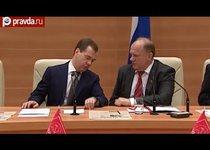 Миллионы против Медведева
