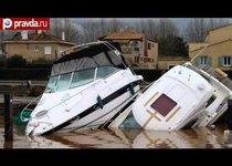 Лазурный берег Франции под ударом стихии