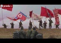 Южная Корея играет в войну с КНДР