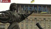 """Украина получила """"теневое правительство"""""""