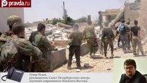 США обвиняют Россию во вторжении в Сирию