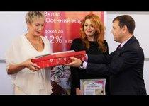 Награждены победительницы конкурса Ножки FB-Russia