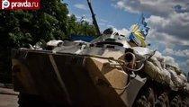 Если завтра война: Украина забирает Крым?