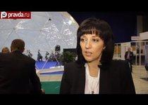 Нижегородский саммит определил будущее инвестиций