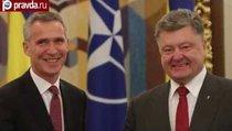 """НАТО поможет Украине в борьбе с """"грязными бомбами"""" Донбасса"""