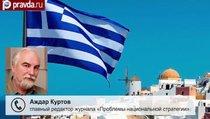 Турция и Греция на грани войны?