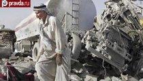 Авиация США продолжает бомбить жилые кварталы в Ираке