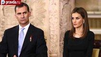 Испания получила нового короля