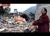 Самые разрушительные землетрясения
