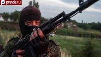 """Славянск: кровавое """"перемирие"""" по-украински"""