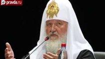 Украина угрожает Патриарху Кириллу