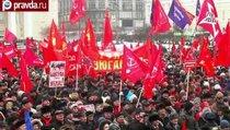 КПРФ хочет ограничить движение валюты