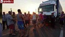 """""""Правый сектор"""" торгует блокадой Крыма"""