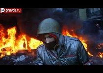 Украина идет к гражданской войне?