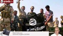Как вербуют в Исламское государство