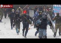 """""""Беркуту"""" приказывают не трогать Евромайдан"""""""