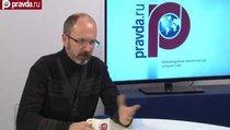 Алексей Анпилогов: Зима застала Киев в трусах
