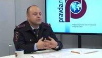 Зеленоград: оперативная обстановка