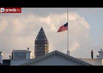 Бойня на базе ВМС США: 12 погибших