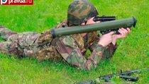 Российский спецназ получил самый маленький гранатомёт в мире