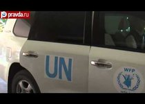 ООН нашла в Сирии смертельный газ
