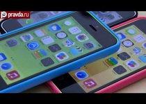 Новый iPhone перестал быть запретным плодом
