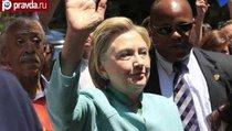 Хиллари Клинтон пришла на гей-парад в Нью-Йорке
