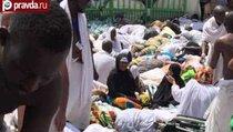 Смертельный Хадж в Саудовской Аравии: 310 погибших