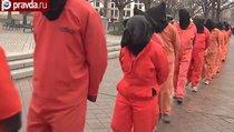 Пытки ЦРУ: как США падают в Средневековье