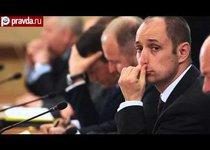 """Главу """"Оборонсервиса"""" отправили в отставку"""