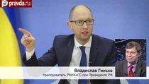 Украина прощает себе долги
