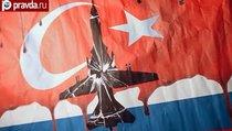 Турция готова заплатить за сбитый Су-24?