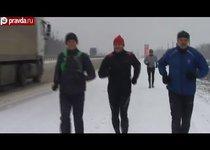 Ультрамарафон Москва-Сочи: Олимпиада близко
