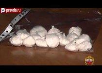 В московском фаст-фуде пытались продать амфетамин