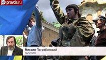 """""""Запад не оправдал иллюзии Украины"""""""