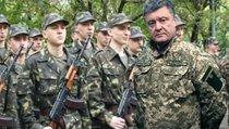 """""""Армия Украины не подчиняется Порошенко"""""""