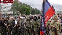 """Юго-Восток Украины не согласен на """"перемирие"""" Порошенко"""